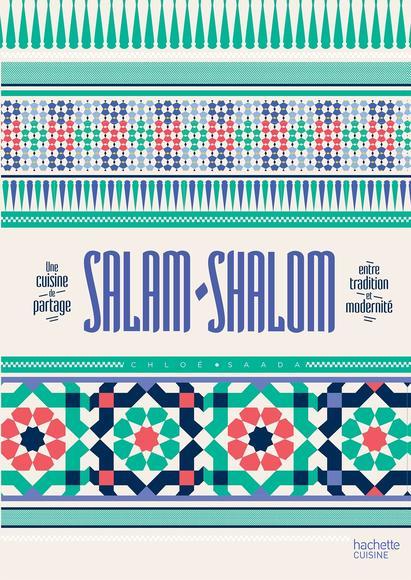 Salam shalom