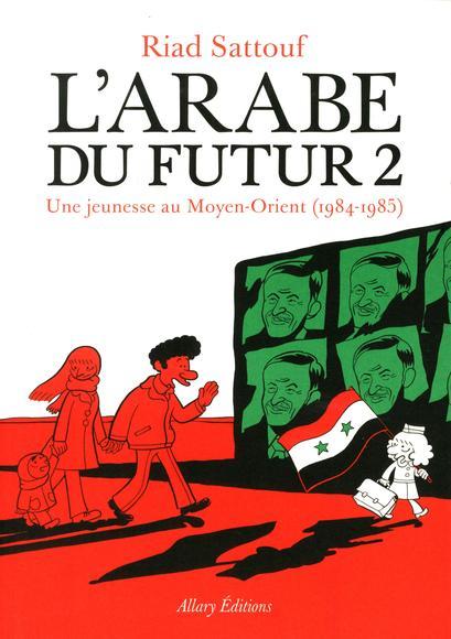 Image: L'Arabe du futur