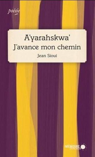A'yarahskwa