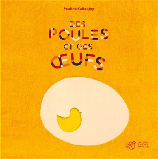 Des poules et des œufs