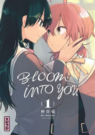 Image: Bloom into you