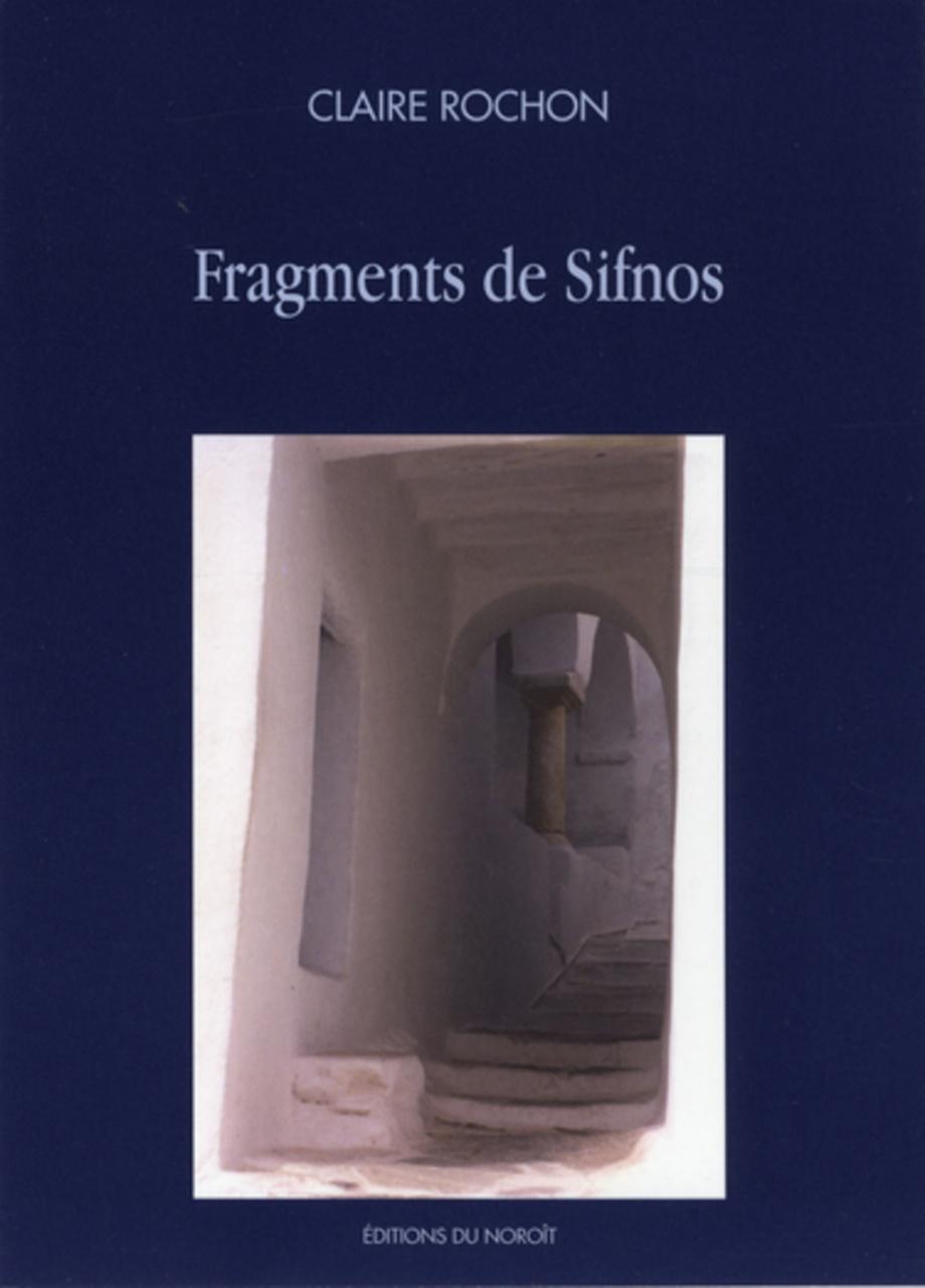 Fragments de Sifnos